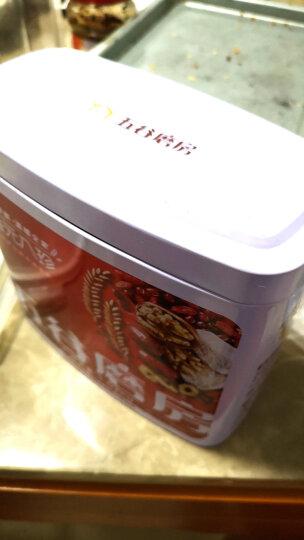 五谷磨房 益元八珍粉黑芝麻核桃粉五谷粉营养早餐代餐粉1020g 晒单图