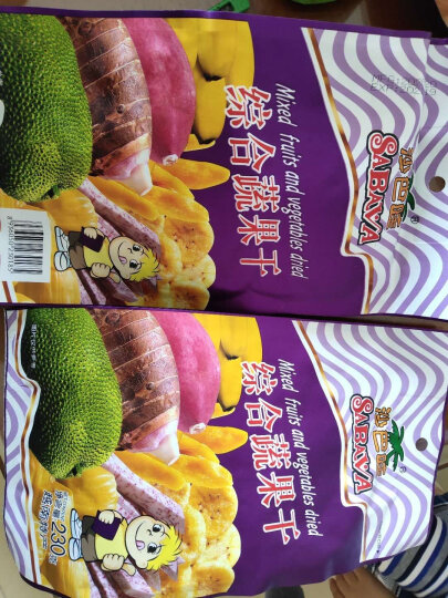 越南进口 沙巴哇(Sabava) 香脆菠萝蜜干果 100g/袋(原味)即食水果干 进口休闲零食小吃 办公室早餐下午茶 晒单图