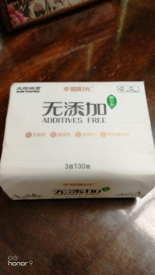 幸福阳光 抽纸 原生态健康无添加盒装纸巾 大规格3层*150抽*3盒 晒单图