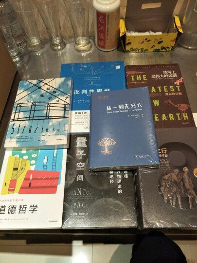 政治正义论(套装全两册)/汉译世界学术名著丛书 晒单图