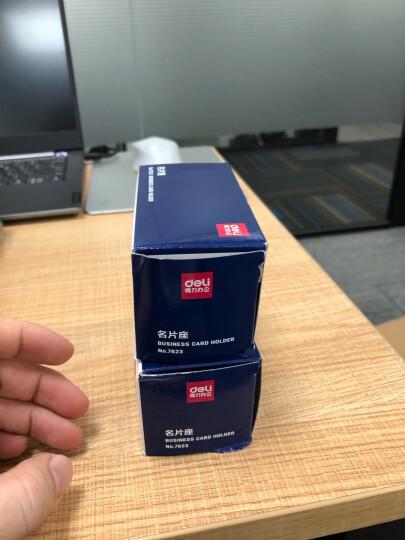 得力(deli)皮质商务便携名片夹 男女多功能名片卡包 黑色7625 晒单图
