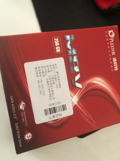 浦科特(Plextor) 512GB SSD固态硬盘 SATA3.0接口 M8VC  原厂原片 持久可靠 三年质保 晒单图
