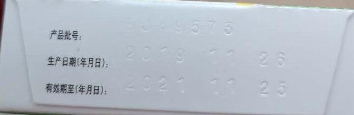可定 瑞舒伐他汀钙片 10mg*7片 阿斯利康   晒单图