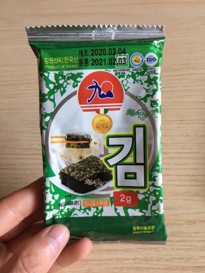 韩国进口 九日(JIUR) 迷你海苔  原味微盐 休闲零食2g*32包 晒单图