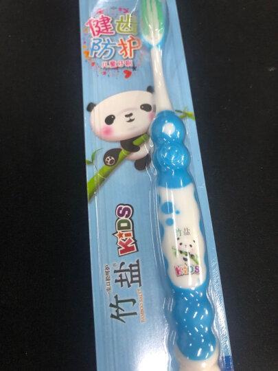 LG竹盐牙刷  儿童健齿防护(6-9岁换牙期儿童牙刷)进口竹盐成分柔细软毛 呵护口腔(两种颜色随机发送) 晒单图