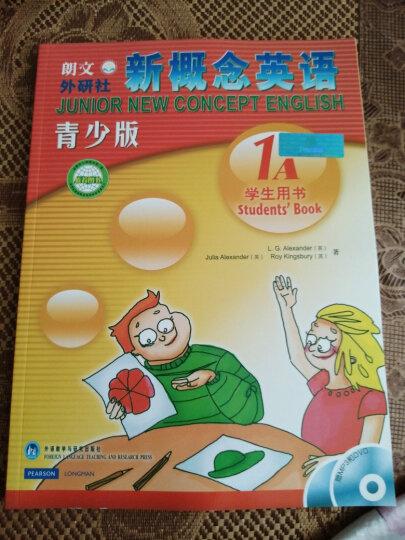 新概念英语青少版(第1级 学生用书+练习册 套装共4册 附光盘) 晒单图