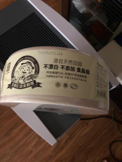 泉林本色卷纸 3层700克*1卷(本色商用大盘卫生厕卷纸商采团购单提销售) 晒单图