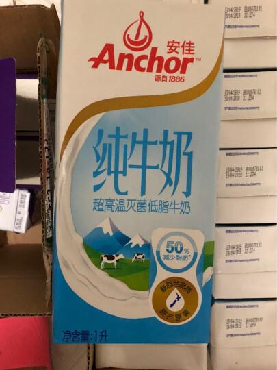 新西兰原装进口牛奶 安佳Anchor低脂牛奶UHT纯牛奶1L*12 整箱装 晒单图