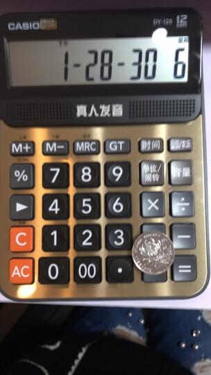 卡西欧(CASIO) DY-120-GD 语音计算器 蟠龙金 晒单图