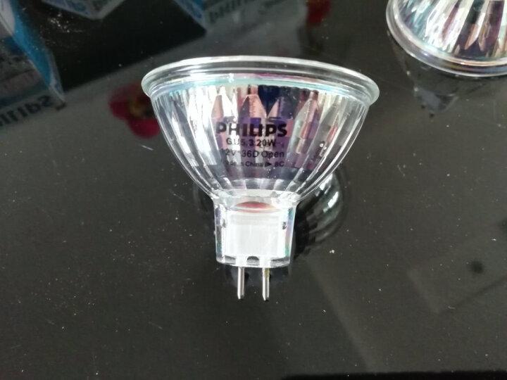 飞利浦卤素灯泡MR16/MR11灯杯黄光12V/20W/35W/50W射灯调光射灯杯G5.3大杯小杯 12V/20W/MR16/大杯/直径5cm 晒单图