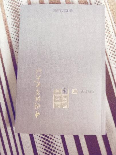 中国经学史大纲 晒单图