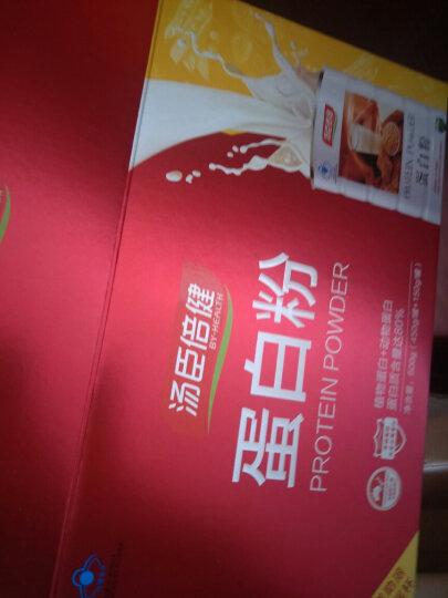 【咨询客服下单228元】汤臣倍健蛋白粉蛋白质粉礼盒装成人孕妇中老年人男女增强提高免疫力营养保健品 450g+2罐150g+维生素c 晒单图