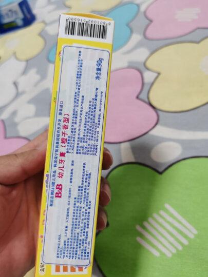 保宁婴儿口腔清洁剂草莓味40g(凝胶型)水果味儿童牙膏适合4个月-4岁 晒单图