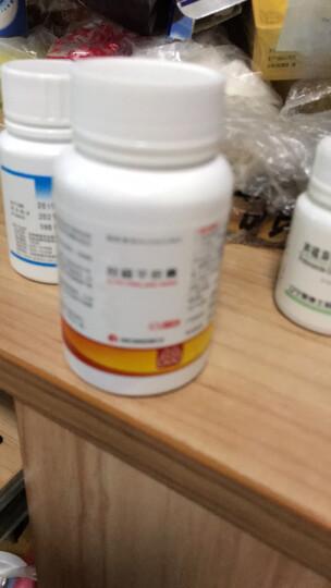 康青 利福平胶囊 0.15g*100粒*1瓶 晒单图