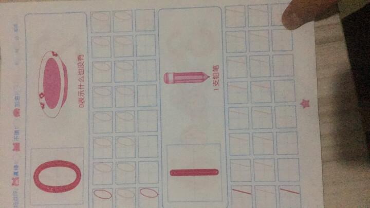 阳光宝贝 幼小衔接学前描红天天练 数字0-100描红 晒单图