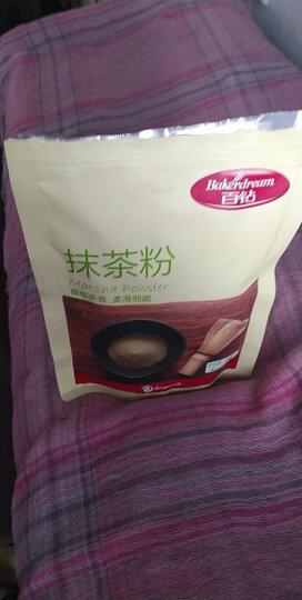 百钻抹茶粉 食用绿茶粉奶茶店冲饮材料 淡奶油蛋糕装饰烘焙原料80g 晒单图