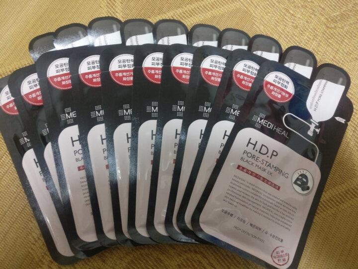 美迪惠尔(Mediheal)胶原蛋白面膜10片水库针剂(补水 男女护肤适用)可莱丝 韩国进口 晒单图
