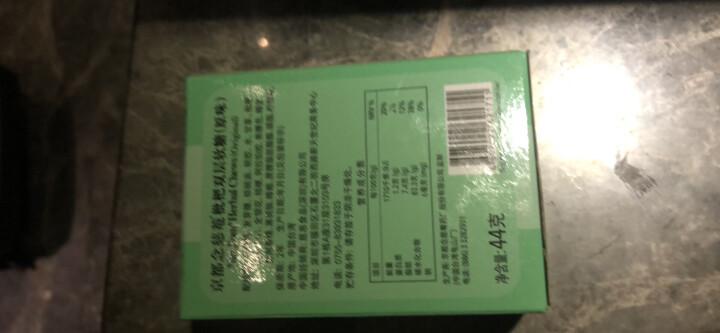 中国台湾 京都念慈菴 枇杷双层软糖 (原味) 水果味糖果 44g 晒单图