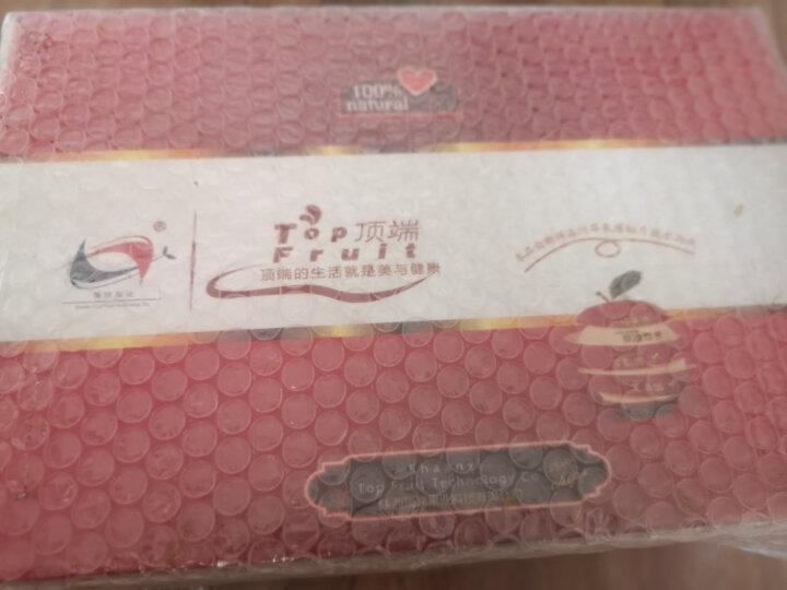 洛川苹果 陕西红富士苹果脆片12袋装  水果苹果干  礼盒装 万事如意脆片礼盒装 晒单图
