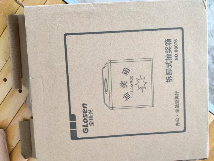金隆兴(Glosen)红包袋新年利是封压岁钱红包袋婚庆春节红包 中式流苏款 8008 晒单图