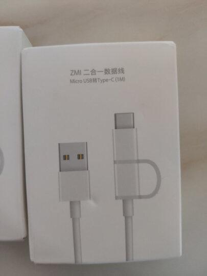 ZMI紫米AL501micro转Type-C二合一充电器线/数据线/适用于/小米华为5白色1米 晒单图