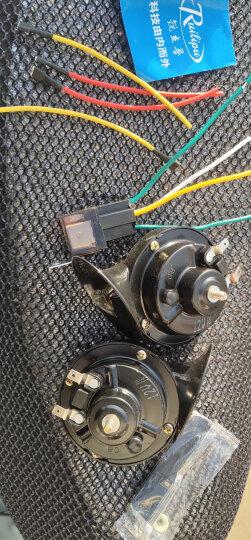 锐立普汽车喇叭鸣笛蜗牛喇叭12v通用型 CB125-高低音蜗牛喇叭(一对)24V 晒单图