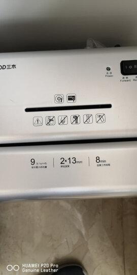 三木(SUNWOOD)SD9282德国5级保密碎纸机/文件粉碎机 双入纸口 可碎钉/卡/光盘 晒单图