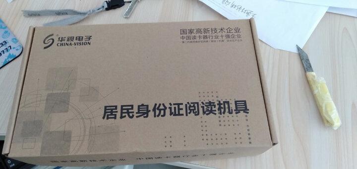 华视电子 华视CVR-100UC-ZK 二代身份证读卡器 三代身份证阅读器 身份证识别仪 信息采集器 CVR-100UC 晒单图