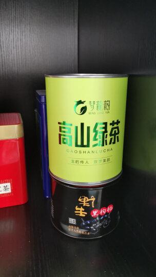 梦龙韵绿茶 茶叶 明前毛尖茶 新茶 寿宁高山云雾茶 500g 晒单图
