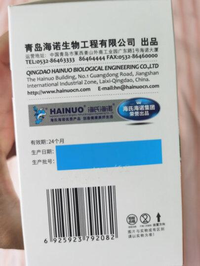 海氏海诺 碘伏棉棒 医用碘伏消毒液棉签棒 20支装(独立包装) 晒单图