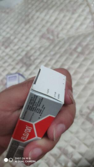 艾洛松 糠酸莫米松乳膏 10g 成人湿疹神经性皮炎皮肤瘙痒症药 晒单图