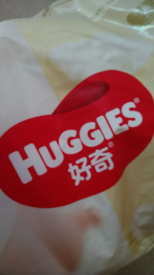 好奇Huggies金装拉拉裤XL72片(12-17kg)加大号婴儿尿不湿成长裤超薄云朵柔软超大吸力夏日超薄透气 晒单图