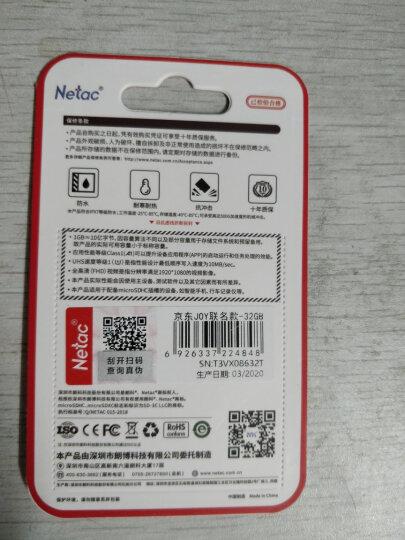 【京东联名款】朗科(Netac)32GB TF(MicroSD)存储卡 A1 C10 读速可达80MB/s 行车记录仪摄像机手机内存卡 晒单图