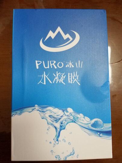 PUROCASE 曲面贴膜 水性钢化软膜全覆盖手机贴膜适用于三星S7 edge G9350 全覆盖-前膜-两片装 晒单图