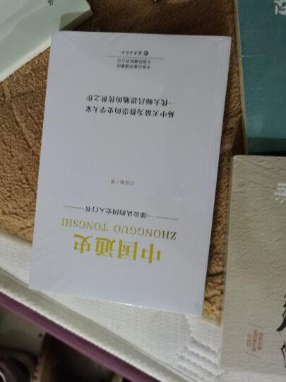 老舍先生经典作品精选集:我这一辈子(纪念珍藏版) 晒单图