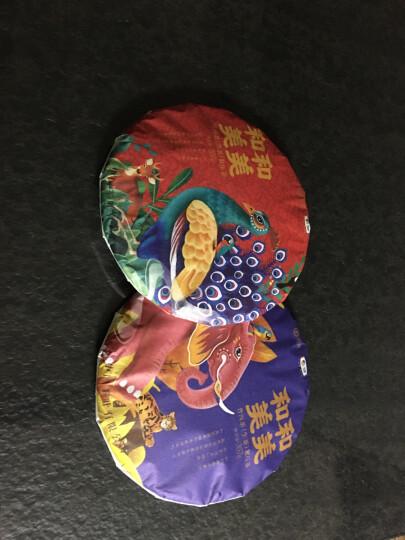 中粮集团中茶牌 普洱 福禄寿喜普洱茶砖生熟合装礼盒装400g中华老字号 晒单图