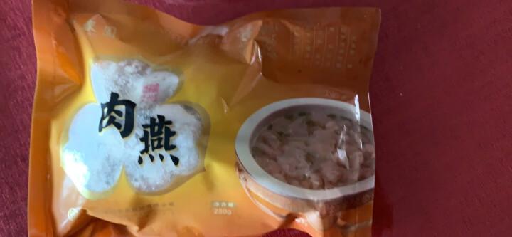 【福州馆】 聚春园 鱼丸火锅食材手工肉丸子450g/袋 福州正宗鱼丸2袋 晒单图