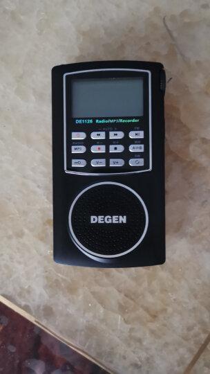 德劲(DEGEN) DE1126 数字调谐老年人全波段收音机老人广播MP3播放器录音机高考听力半导体 黑色 晒单图