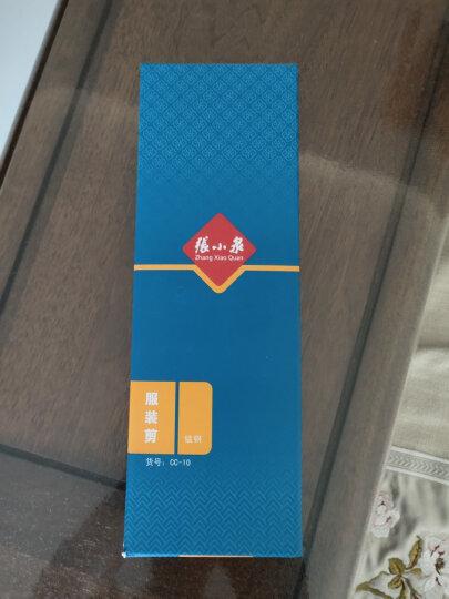 张小泉 9寸服装剪 裁布剪子工业剪 高碳钢锻打剪子 裁缝剪刀 CC-9 晒单图