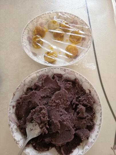 展艺水洗红豆沙500g月饼馅包子豆沙蛋黄酥冰皮月饼广式月饼馅料非低糖 晒单图
