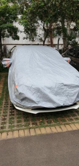 卡耐银盾汽车车衣全车罩 加厚棉绒 帕萨特迈腾大众CC凯美瑞天籁威朗名图君威标致408比亚迪传祺G48车衣外罩 晒单图
