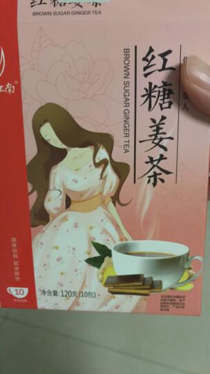 忆江南 茶叶 姜茶 红糖姜茶 姜母茶老姜汤速溶型 15支装 180g 晒单图