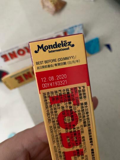 瑞士进口 Toblerone 瑞士三角牛奶巧克力含蜂蜜及巴旦木糖 糖果零食 520礼物送女友 送闺蜜100g 晒单图
