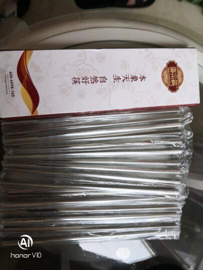 唐宗筷 304不锈钢筷子  防滑 防烫 耐摔10双装 方形激光雕刻款23.5cm 餐具套装 C6235 晒单图