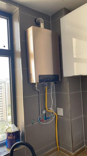 海尔(Haier)16升燃气热水器水伺服多频恒温CO主动安防安全防烫锁JSQ31-16WPT(12T)天然气 京品家电 晒单图