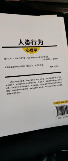 中国人的修养(珍藏版) 晒单图