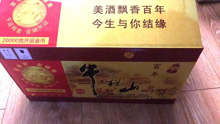 牛栏山 百年陈酿 三牛 52度 400ml*6瓶 整箱装 浓香型白酒(内含三个礼品袋) 晒单图