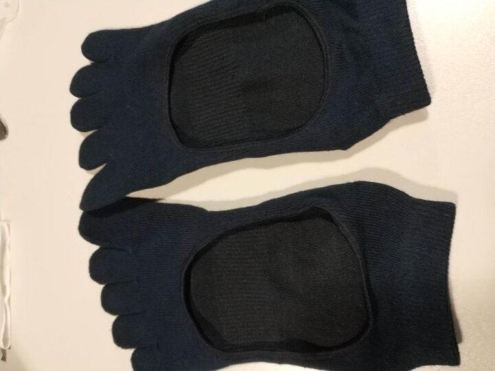 元昊 防滑颗粒点胶瑜伽袜子 五指袜 yoga运动袜 精梳棉半趾露指 男女士防滑 深蓝色 晒单图