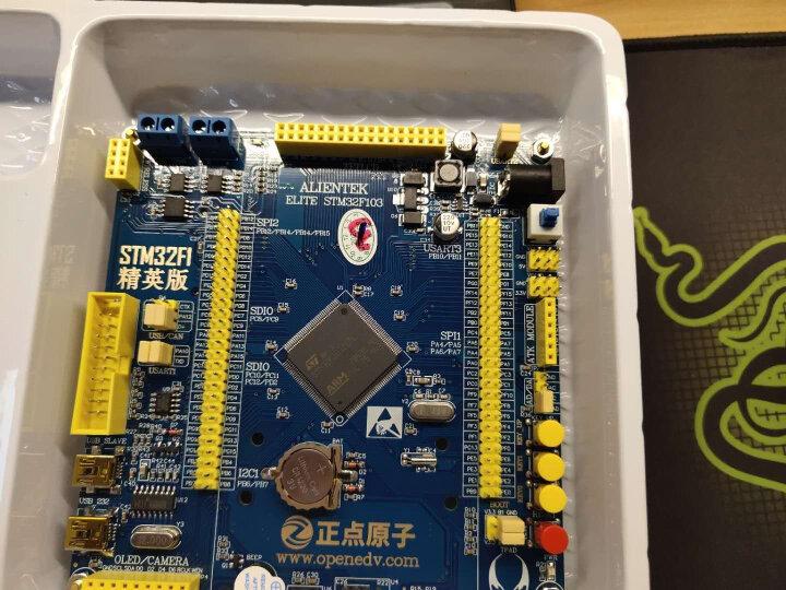 德飞莱 正点原子精英STM32F103ZET6 ARM开发板 M3核stm32学习板 精英板+stlink OV2640摄像头 晒单图