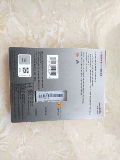 闪迪(SanDisk)120GB SSD固态硬盘 SATA3.0接口 加强版-电脑升级优选|西部数据公司荣誉出品 晒单图